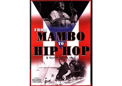 Arts in the Gardens: Screening of From Mambo to Hip Hop