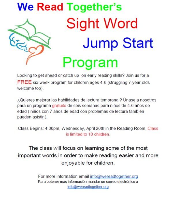 Sight Word Jump Start Program