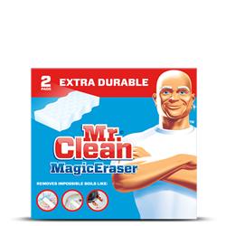 MagicEraserExtraPower