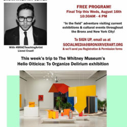 Free Teen Project Studio (TPS) Summer Session